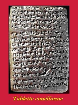 tablette-cunei.jpg